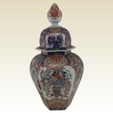 "Large 17"" Tall Antique Japanese Imari Porcelain Jar Vase"