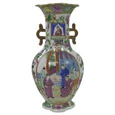 19th Century Chinese Rose Medallion Vase