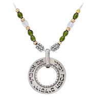 If i Forget you o Jerusalem Necklace.