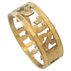 14K Gold Beloved Ring, Size 7. $139