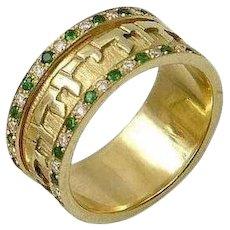 18K Gold Hebrew wedding Ring set with Diamonds & Emeralds. Israeli Jewelry