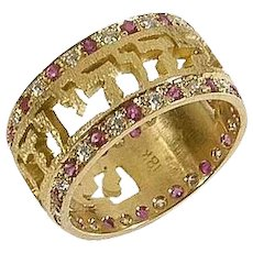 18K Gold Hebrew wedding Ring set with Diamonds & Blue Rubies . Israeli Jewelry