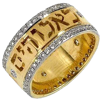 !8k Gold Hebrew Wedding ring set with Diamonds. Israel Jewelry.