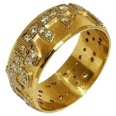 18K Gold Hebrew wedding Ring set with  Diamonds  . Israeli Jewelry