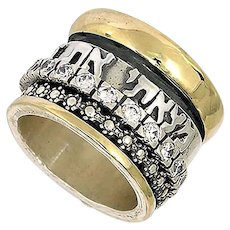 Silver and 9k gold spinning Hebrew ring