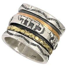 Silver and 9K Gold Spinning Hebrew  Beloved  Ring.