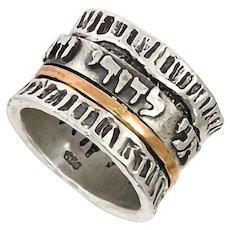 Silver and 9K  Gold spinner Hebrew beloved ring .