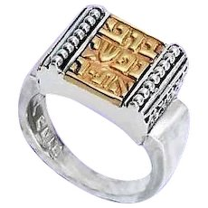 """""""Bless the Lord,O My Soul """" Ring by Leehee"""