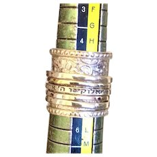Silver and 9K Gold Spinning Hebrew  Ring. Size 5 . $149