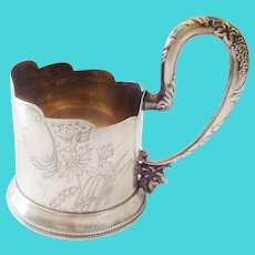 Rare Antique  Silver 875 Tea Glass Holder with Jewish Motives