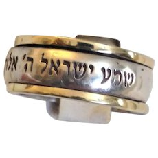 Silver and 9k Gold Shema Israel Ring. size 9. $129