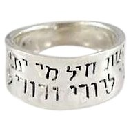 Silver ring with two Hebrew love verses.