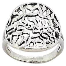 "Sterling Silver ""Shema Israel -Hear o Israel  beveled  ring"" Israeli Jewelry."