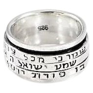 3 Blessings Silver Spinner Rings. Israeli Jewelry.