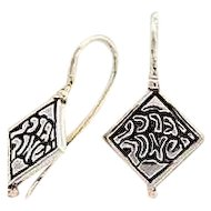 """may God Bless you and Keep you"" Silver  Vintage Earrings by Leehee"