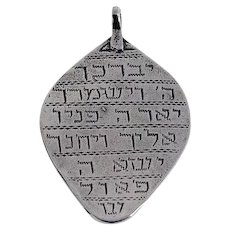 Sterling Silver High Priest's blessing amulet, hand Engraved.