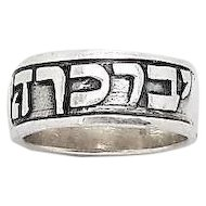 "Sterling Aaronic Blessing Ring."" God Bless you and Keep You"""