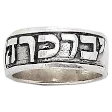"""Sterling Aaronic Blessing Ring."""" God Bless you and Keep You"""""""