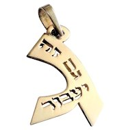 This Also shall Pass- Gam Ze Yaavor. Sterling Silver necklace .Israeli Jewelry