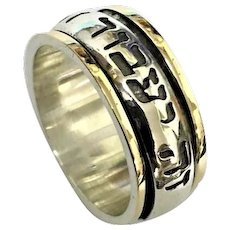 This Also shall Pass- Gam Ze Yaavor. Sterling Silver and Gold Ring .Israeli Jewelry