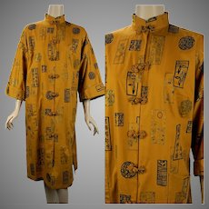 Vintage Gold Oriental Robe, Dressing Gown, Handpainted Fabric, B44, Sz XL
