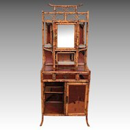 English Bamboo Cabinet or Bar c.1890