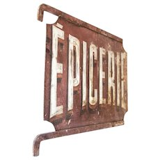 "Rare: 1940s French Double Sided Cast Iron Retail Sign - Epicerie / Grocery Country Store  - 29"" x 20"""