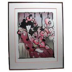 """""""Brown Girl with Vase"""" by Peter Max Lithograph 1981 124/200 Professionally Framed & Matted"""