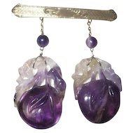 Beautiful Sterling Broach Pin with (2) Carved Amethyst Stones