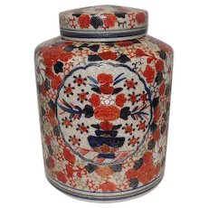 """Japanese Imari Pot/Vase with Lid - Hand Painted - 12"""" Tall"""