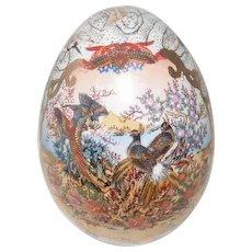 "Japanese Satsuma Porcelain Egg w/Birds - 4 1/2"" Tall"