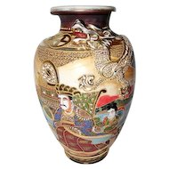 "OLD! Japanese Hand Painted Emperor w/Raised Dragon Vase - 12"" Tall"