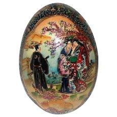 "Ornate Satsuma Porcelain Ceremonial Marriage Egg - 4 1/2"" Tall"