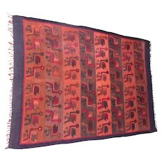 "Lot #5A - Hand Woven Wool Pictorial Rug - 62"" x 45 1/2"""
