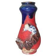 "Ishiguro Porcelain Vase - 4 1/2"" Tall"