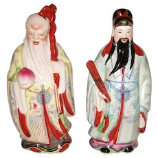 Pair of Japanese Porcelain Hand Painted Figurines