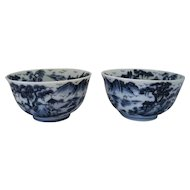 Rare Pair of 1875 Meiji Japanese Teacups w/Hand Painted Harbor Scenes