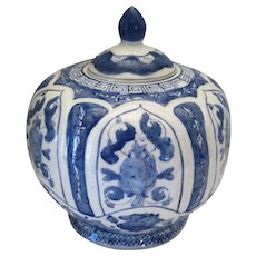 """Large Oriental Porcelain Urn/Compote w/Lid - 8 1/2"""" Tall"""