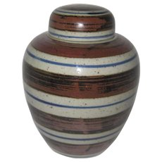 """Pottery Lined Ginger Jar with Lid - 6 1/8"""" Tall w/Lid"""