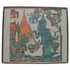 Oriental Dye on Silk Paper w/Ornate Wooden Frame