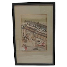 Chinese Ink/Lithograph Prof. Framed & Matted