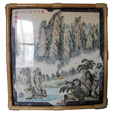 Large Oriental Signed Watercolor on Rice Paper - Japanese