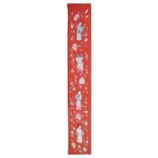"Signed - Japanese Silk Hand Embroidered Banner - 87 3/4"" Long"