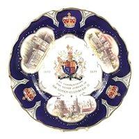 Rare 1977 Silver Jubilee Commemorative Plate