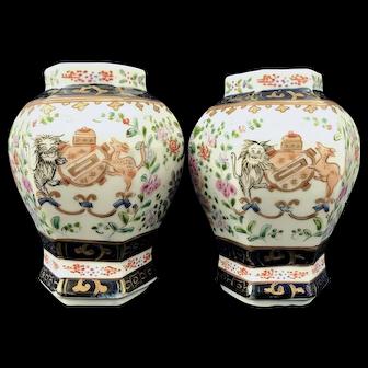 Pair of 19th Century Samson Chinese Export Vases