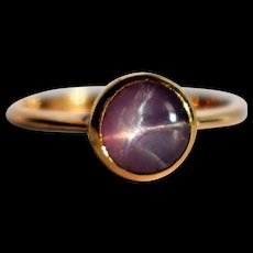 Vintage Star Sapphire Ring Vintage Cabochon Ring September Birthstone Taurus Ring Vintage Modernist Ring Valentine Gift for Her