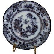 NING PO Mulberry China Plate By Ralph Hall