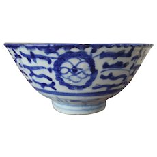 Antique porcelain blue white Chinese Ming bowl 17th century