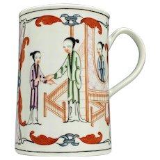 Rare Worcester Porcelain Mandarin Long Eliza Mug c1770