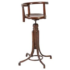 Thonet Adjustable baby chair - Wood, Oak - Austria - 1875-1899